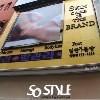 オルチャン・モムチャン明洞店(ソウル)