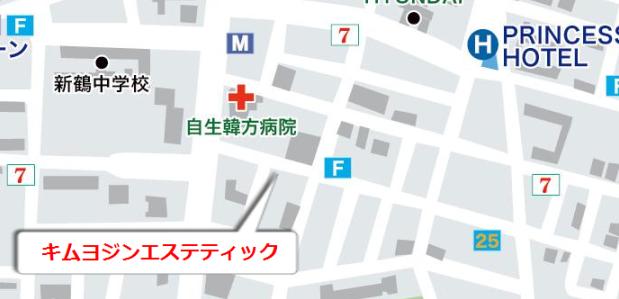 kimyojin-esthe-S