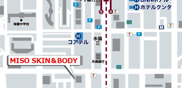 misoskin&body_map_s