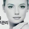 Star Beauty 江南アートメイク (小顔骨気ケア 、ネイル、まつげエクステンション)(ソウル江南駅)